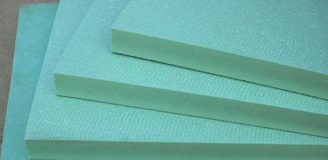 XPS挤塑板 重庆固斯特建材有限公司保温产品